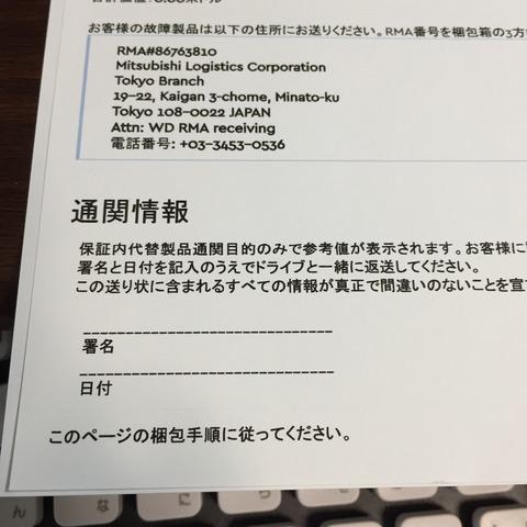 09_sign.JPG