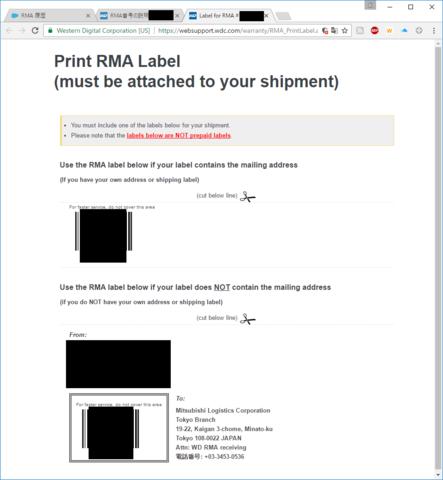 14rma_label_print.png