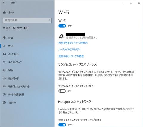 wifi003.PNG