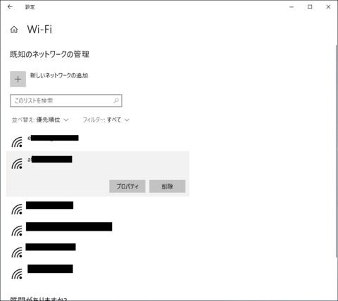 wifi005.PNG