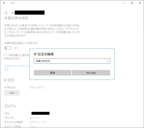 wifi008.PNG