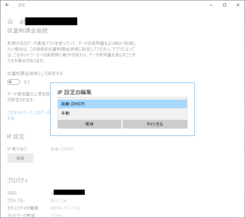 wifi009.PNG