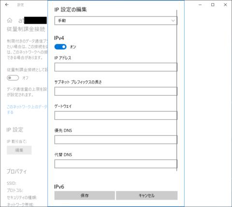 wifi011.PNG