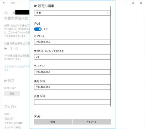 wifi012.PNG