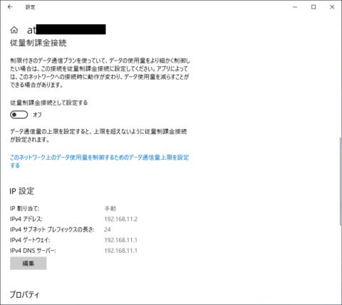 wifi013.PNG