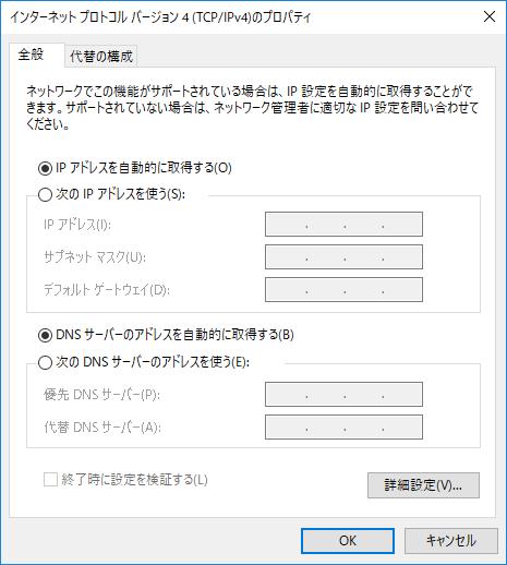アドレス 固定 取得 ip 企業が固定IPアドレスを利用するメリットを具体例を交えて解説|トラムシステム